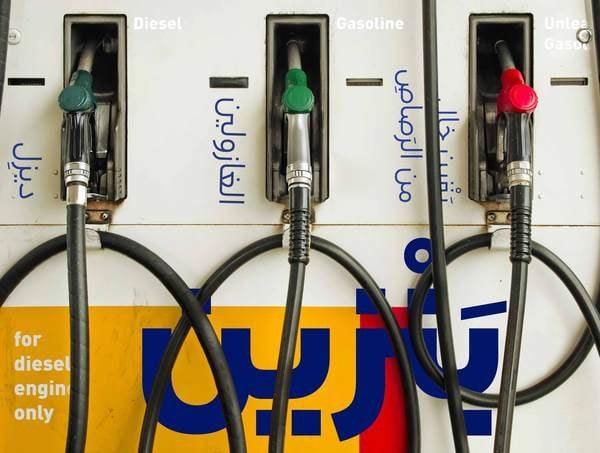 Small_160224_ff_din_arabic_petrol_2560px@2x