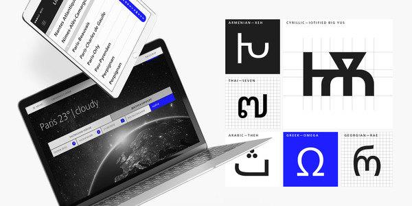 Small_mt_fonts_neue_frutiger_world_fontshop_gallery_06@2x