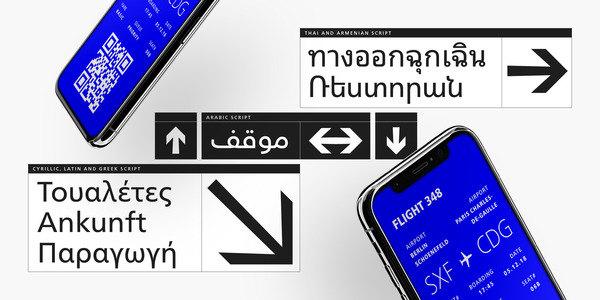 Small_mt_fonts_neue_frutiger_world_fontshop_gallery_02@2x
