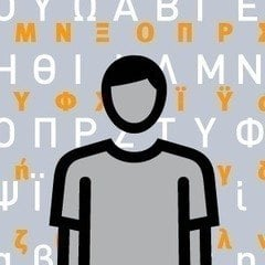 Panos Haratzopoulos