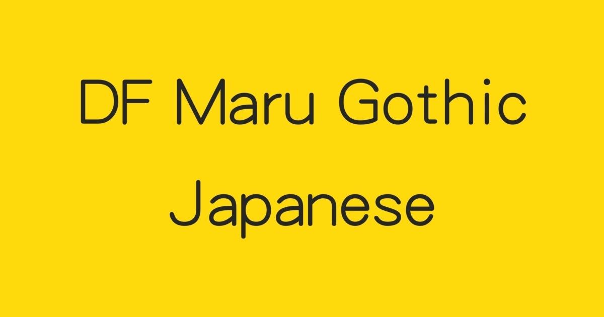 DF Maru Gothic Japanese Font   FontShop